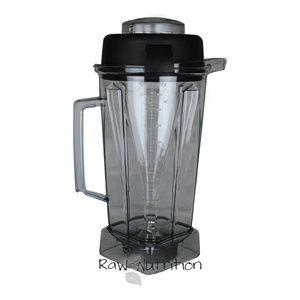 Vitamix 64oz Wet Blade Container